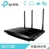 【TP-Link】ARCHER C7 AC1750 雙頻路由器