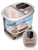 足浴盆全自動加熱家用電動洗腳盆足療機自助按摩深桶泡腳器 法布蕾輕時尚igo220V