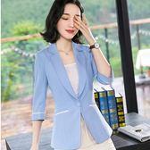 辦公時尚亮色單釦七分袖搭配西裝外套(4色)[8X220-PF]小三衣藏
