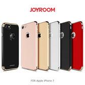 JOYROOM Apple iPhone 7 凌派保護殼 背蓋 背殼 保護套