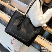 手提包新款韓版潮大容量女士學生單肩包編織流蘇女包大包 JY1500【潘小丫女鞋】