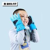 WellFit 兒童滑雪手套 - 繽紛 / 城市綠洲 (登山、旅遊、保暖、機車、冬天、北海道、寒流)