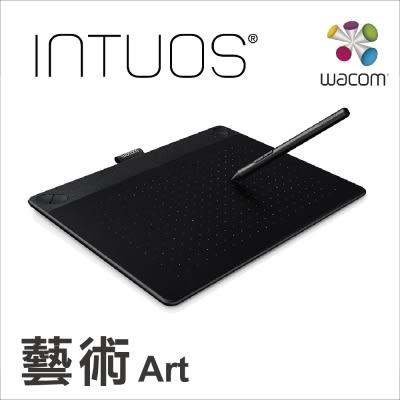 Wacom Intuos Art 藝術創意觸控繪圖板(中)