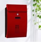舉報箱掛墻不銹鋼信報箱意見箱創意