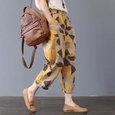 大碼文藝復古哈倫褲大碼女褲做舊寬鬆顯瘦印花九分褲休閒褲 快速出貨