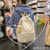 初中生書包女韓版高中原宿ulzzang大學生大容量雙肩包ins少女背包 蘿莉小腳丫