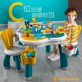 兒童積木桌子多功能拼裝益智力2寶寶大顆粒玩具男女孩3-6周歲【小橘子】