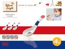 法國熊兒童餐具『 兒童湯匙』(504) (4款) 《Midohouse》