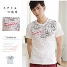 【大盤大】(T72973) 男 100%純棉T恤 短T 圓領套頭上衣 台灣製 白T 鳳凰 情人節禮物首選【剩M號】