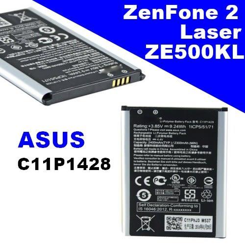 ASUS 華碩 ZenFone 2 5.0 原廠電池【2400mAh】Laser ZE00ED ZE500KL 5吋【平行輸入-簡易包裝】附發票