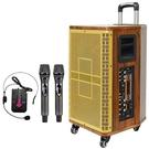 大聲公鼎盛型10吋專業無線式多功能行動音...
