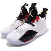 Nike Air Jordan XXXIII 33 Future of Flight 白 金 紅 FastFit 拉環科技 喬丹 男鞋 籃球鞋【PUMP306】 BV5072-100