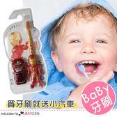 鋼鐵人兒童毛牙刷 按摩抗菌護齦 送車車
