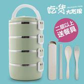 不銹鋼飯盒保溫分格1成人可愛便當盒學生日式多層餐盒 店家有好貨