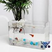 魚缸長方形玻璃透明小型水族箱桌面植物水培個性【古怪舍】