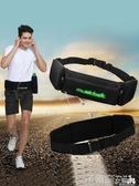 新品腰包馬拉鬆跑步手機腰包男士戶外多功能運動健身裝備防水壺腰帶女潮款 聖誕交換禮物