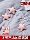 被子固定器防滑防跑床單夾訂被罩無痕被套扣家用被套四角無針神器 一米陽光