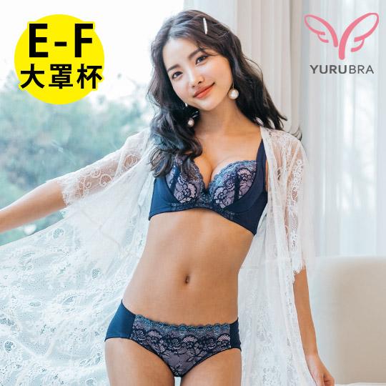 【玉如內衣】璀璨凡爾賽內衣。包覆 低脊心 托高 撫平背肉 台灣製 E.F罩※0561藍