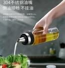 日本高硼矽玻璃油壺醋瓶醬油瓶廚房家用大號防漏裝香油罐用品套裝 蜜拉貝爾