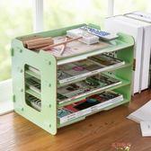 居家家 木質文具收納盒辦公桌面置物架 辦公室書桌文件書本收納架HTCC