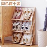 塑料簡易家用鞋架 可疊加鞋子收納架分層鞋柜整理架鞋托 艾尚旗艦店