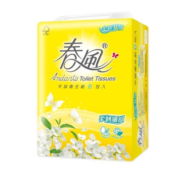 【春風】新包裝 平版衛生紙-300張*6包*6串/箱-箱購