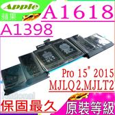 A1618 電池(原裝等級)-蘋果 APPLE  A1618,A1398,MJLT2xx/A MacBook Pro 11.5,MJLU2xx/A MacBook Pro 11.5