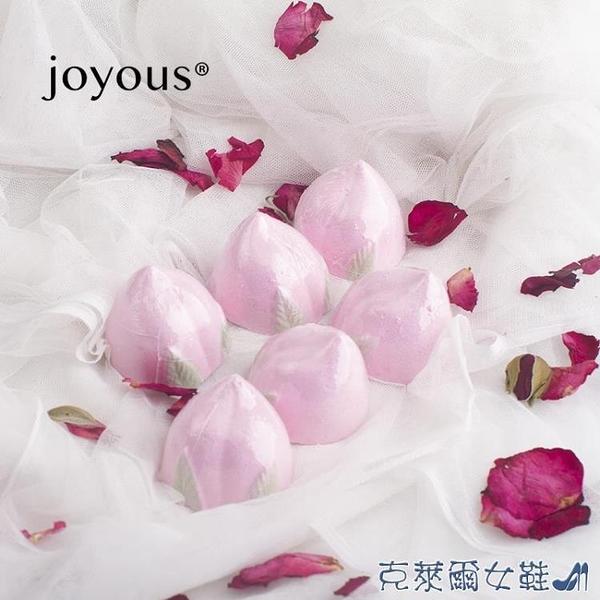泡澡球 [感恩節]joyous水蜜桃初戀泡澡球 超多泡泡浴球心情美膚趣味浴鹽 快速出貨