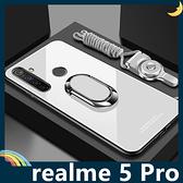 realme 5 Pro 純色玻璃保護套 軟殼 閃亮類鏡面 創新時尚 軟邊全包款 手機套 手機殼