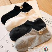 春夏季運動網眼透氣純棉男女船襪純色簡約布繡標時尚情侶短襪子 魔方數碼館