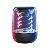 TWS串聯藍牙5.0炫彩雙聲道喇叭 藍牙喇叭 USB插卡藍芽喇叭 藍芽音響 重低音喇叭 藍牙音箱