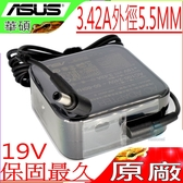 ASUS 65W 變壓器(原廠)-華碩 19V 3.42A S402,S405,S450,S451,S46,S50,3ADP-65K6 6,F1701,B400A,B400VC