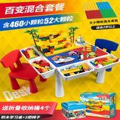 兒童玩具積木桌子1-2-3-6周歲樂高積益智游戲男女孩子寶寶多功能【快速出貨】