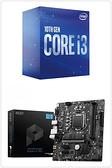 【自組DIY兩件組I3】Intel i3-10100+微星 B560M-A PRO