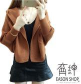EASON SHOP(GU9280)韓版簡約純色坑條紋長袖連帽開衫針織毛衣外套罩衫女上衣服短版寬鬆顯瘦修身黑色