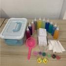 魔幻水精靈玩具套裝DIY手工製作兒童益智...