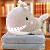 午睡毯 鯨魚公仔抱枕被子兩用汽車辦公室靠墊被子毯子午睡枕空調毯二合一【韓國時尚週】