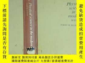 二手書博民逛書店physical罕見science in the modern