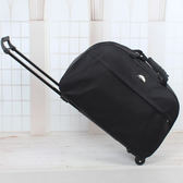大容量拉桿包拉桿箱男女防水旅行包手提行李包登機袋短途旅游包袋 限時鉅惠八九折下殺