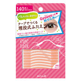 KOJI eye talk隱形雙面式雙眼皮貼 140枚