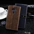 Asus ZenFone 3翻蓋錢包款手機殼 華碩ZE552KL手機保護皮套