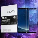 【默肯國際】IN7 Samsung S9 Plus (6.2吋) 高透光全膠貼合3D滿版9H鋼化玻璃保護貼 疏油疏水