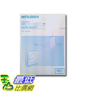 [東京直購] MITSUBISHI 三菱 空氣清淨機用替換濾網 MAPR-863HFT 相容:MA-805/MA-LE80/MA-806/MA-837/MA-83D_U50