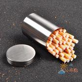 煙盒50支裝煙盒不銹鋼手捲煙桶全金屬大容量煙絲罐車載煙灰盒儲物盒子