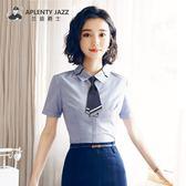 萬聖節快速出貨-韓版職業正裝學院風女士小領帶日式領結領花蝴蝶結學生商務領帶女