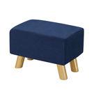 【森可家居】奈德藍色長方凳 7ZX352...