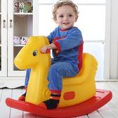 兒童搖搖馬塑料加厚加大寶寶小木馬玩具搖椅禮物 【格林世家】