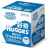 好奇純水加厚型濕紙巾箱購80抽*10包【愛買】