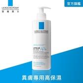理膚寶水  理必佳滋養霜400ml 嬰兒 幼兒亦適用 異膚保濕
