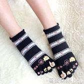 五指襪女 碎花淑女五指襪女士短筒款 花邊泡泡口 全純棉 透氣舒適分腳趾襪 芭蕾朵朵